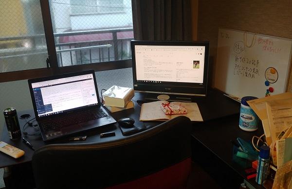 自宅オフィスのデスク環境